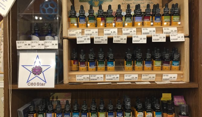 Organic Herb Pharm